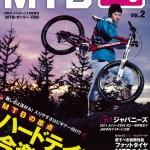 MTBonly_2_hyosi