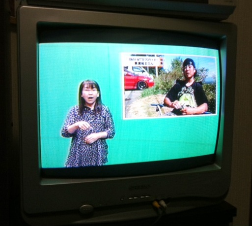 LCVTV